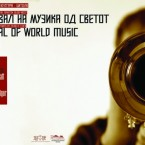 Macedonia World Music Festival plakat